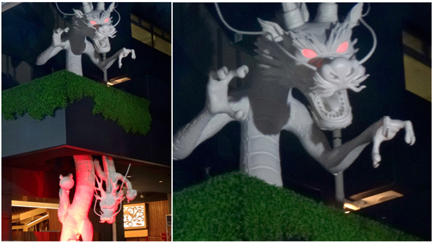 Photos: 大須万松寺:龍の像に様々なエフェクト!? - 10(目が紅く光る)