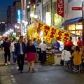 大須赤門ニッパチ祭 2018年4月 No - 22:大勢の人で賑わう赤門通り