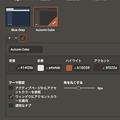 写真: Vivaldi 1.16.1170.3:新しい自作テーマを適用 - 2(設定画面、詳細)