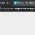 写真: Dailymotionで障害?パートナーHQページが真っ白!?(2018年5月11日)- 1