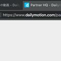Dailymotionで障害?パートナーHQページが真っ白!?(2018年5月11日)- 1