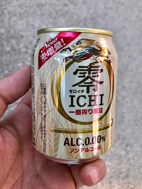矢場公園で配っていたキリンのノンアルコールビール「零ICHI(ゼロイチ)」