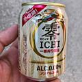 Photos: 矢場公園で配っていたキリンのノンアルコールビール「零ICHI(ゼロイチ)」