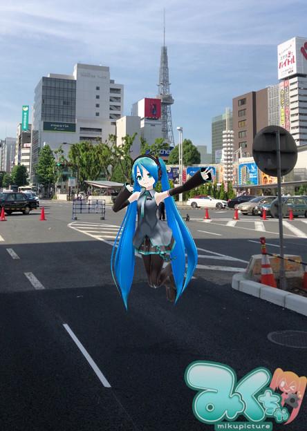 初音ミクなどのキャラクターをAR表示するアプリ「みくちゃ」- 36:実際の写真に合成!