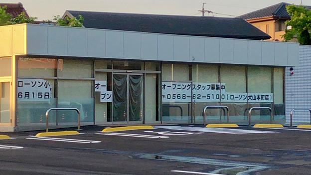 近所に建物だけ出来ていたコンビニ(ローソン)が6月に開店!? - 3