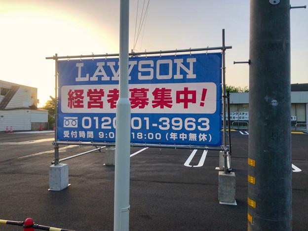 近所に建物だけ出来ていたコンビニ(ローソン)が6月に開店!? - 4