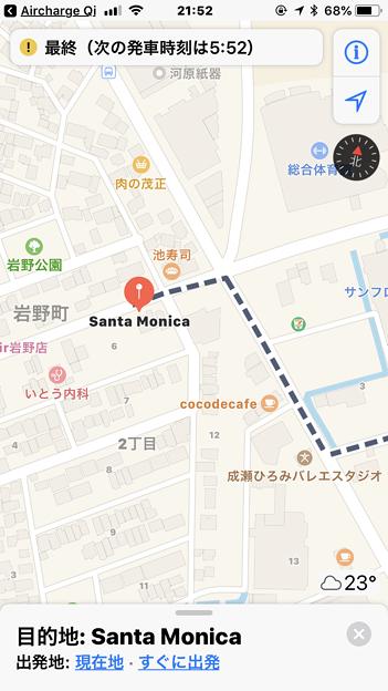 写真: iOS 11 マップアプリ:バスの最終発車時刻過ぎると「最終(次の発車時刻)」を表示