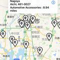 写真: Qi充電器が置いてるお店を探す事ができる「Aircharge Qi」-  1