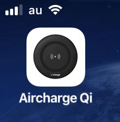 Qi充電器が置いてるお店を探す事ができる「Aircharge Qi」-  10