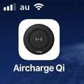 Photos: Qi充電器が置いてるお店を探す事ができる「Aircharge Qi」-  10