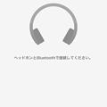 Photos: ソニーのイヤホン・ヘッドホン用アプリ「Sony Headphones Connect」- 1:未接続時