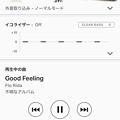 ソニーのイヤホン・ヘッドホン用アプリ「Sony Headphones Connect」- 8:再生中の曲