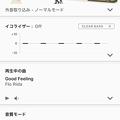 ソニーのイヤホン・ヘッドホン用アプリ「Sony Headphones Connect」- 9:モード選択(音質有線モード)