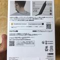 ソニーのワイヤレスイヤホン「WI-SP600N」 - 3:箱裏面