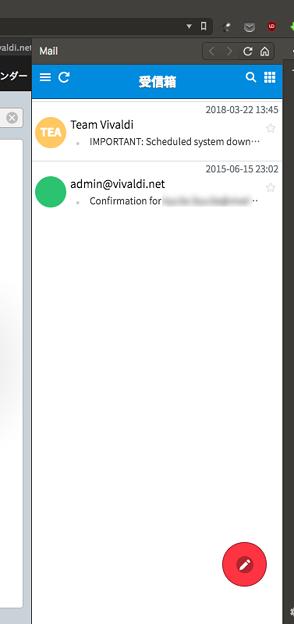 Vivaldi WEBパネル:Vivaldi.NetのWEBメール - 1:受信箱