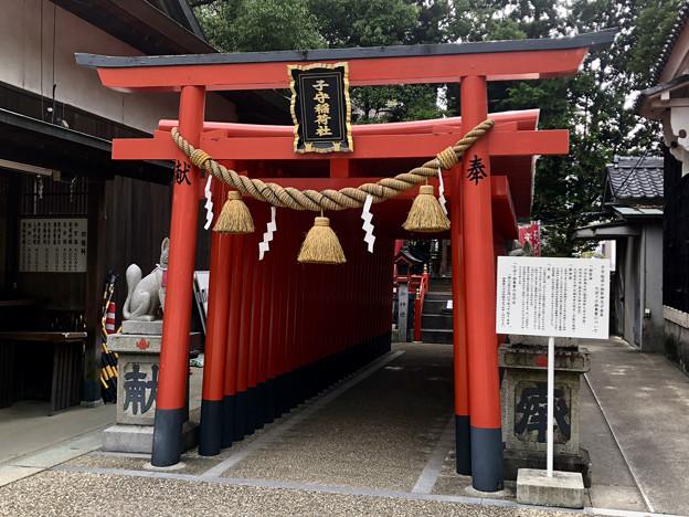 挙母神社 No - 27:子守稲荷