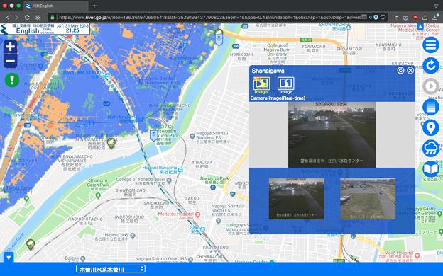 写真: 川の防災情報ページ英語版:PCブラウザでも利用可能に! - 4(ライブカメラ)