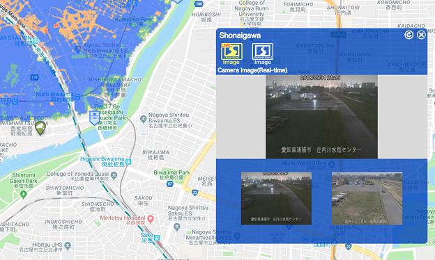 川の防災情報ページ英語版:PCブラウザでも利用可能に! - 12(ライブカメラ)