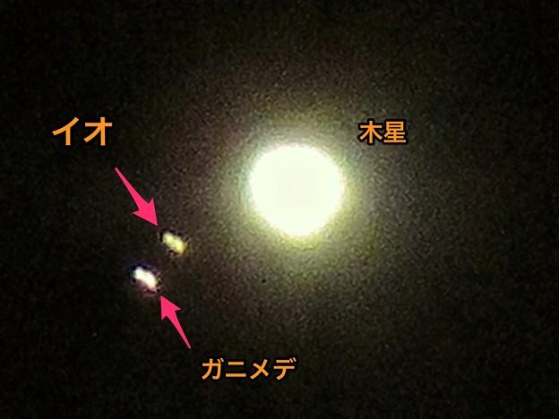手ブレしちゃったけど、SX730HSだと木星衛生の「ガニメデ」と「イオ」が撮れた! - 3