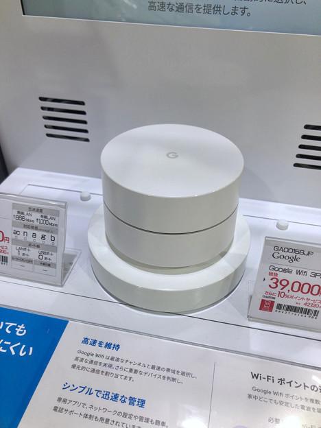 Googleの無線LANルーター「Google Wifi」 - 1