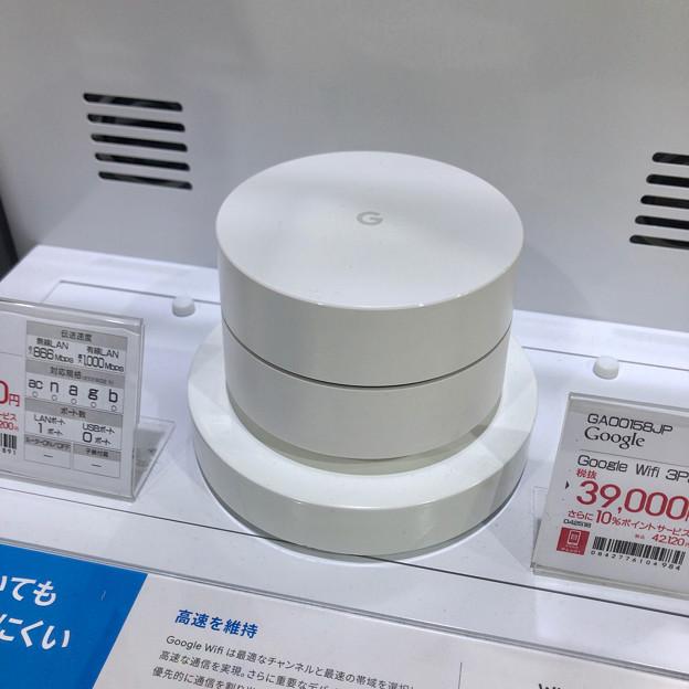 Googleの無線LANルーター「Google Wifi」 - 2