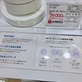 写真: Googleの無線LANルーター「Google Wifi」 - 3
