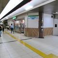 写真: 矢場町改札前にコンビニ!(ファミリーマート名城線矢場町駅店) - 1