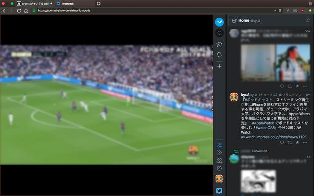 Vivaldi 1.16.1195.3:タブタイリングの幅変更(AbemaTVとTweetDeck)- 2