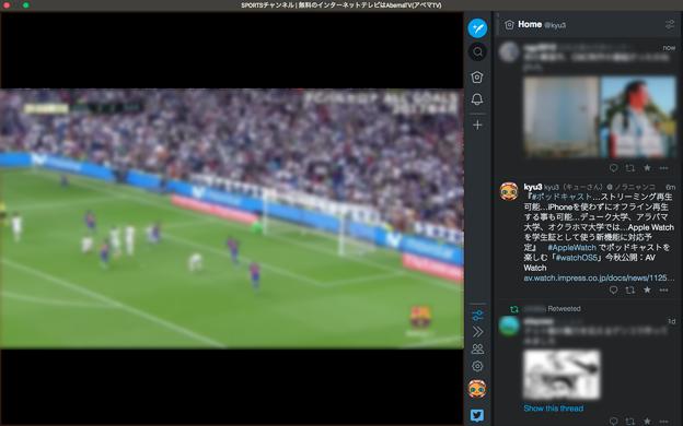 Vivaldi 1.16.1195.3:タブタイリングの幅変更(AbemaTVとTweetDeck)- 3