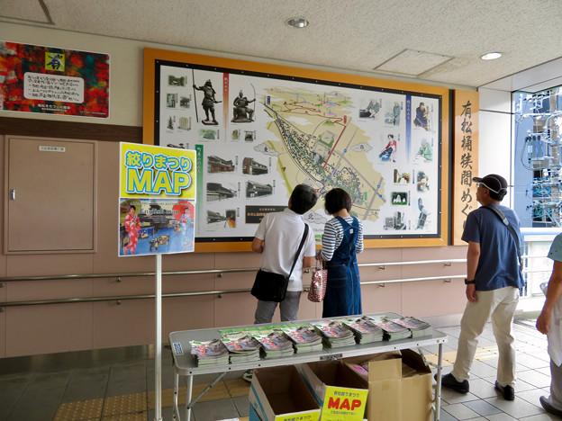 有松駅 - 3:有松桶狭間めぐりの地図と有松絞りまつりのパンフレット