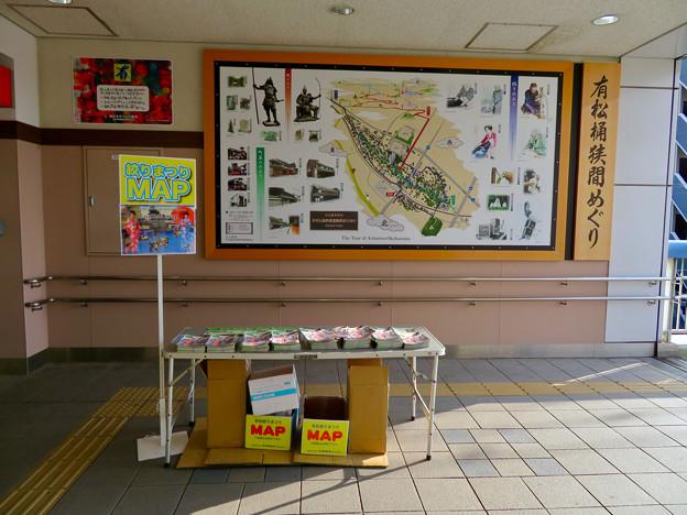 有松駅 - 11:有松桶狭間めぐりの地図と有松絞りまつりのパンフレット