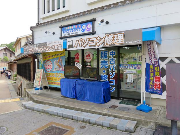 写真: 有松駅前のパソコン教室で「ロボット・ドローン・プログラミング教室」!? - 1