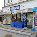 Photos: 有松駅前のパソコン教室で「ロボット・ドローン・プログラミング教室」!? - 1