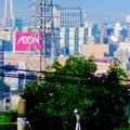 写真: 桃花台から見えたイオン春日井店