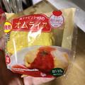 Photos: オムライス風おにぎり - 1