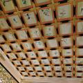 写真: 名古屋城本丸御殿 - 52