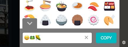 Vivaldi WEBパネル:絵文字活用に便利な「EmojiCopy」- 6:コピー用のテキストボックス