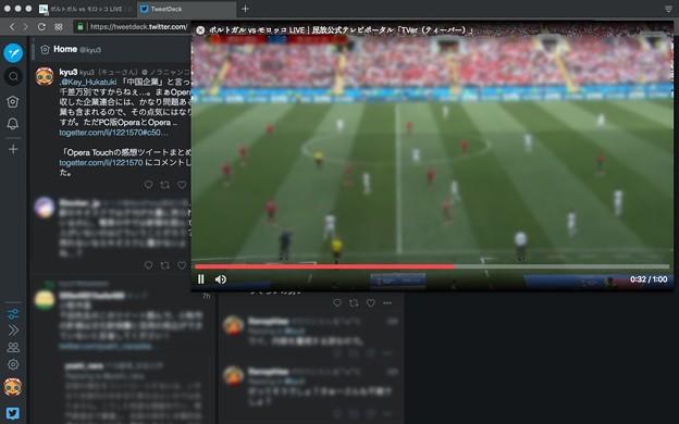 写真: Opera 53:ビデオポップアウトでTweetDeck開きながらワールドカップを視聴!