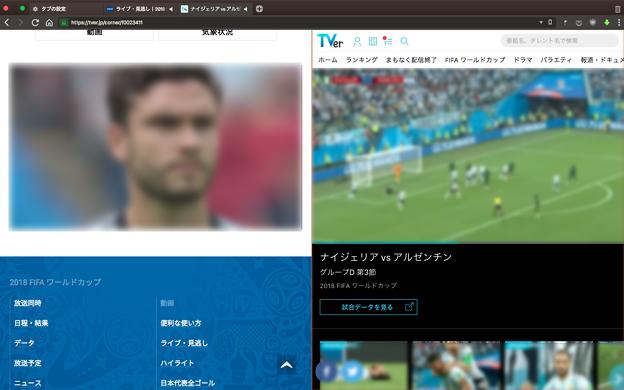 Vivaldi:タブタイリングで2つのワールドカップ動画を同時視聴! - 2