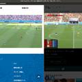 写真: Vivaldi:タブタイリングで2つのワールドカップ動画を同時視聴! - 3(左右並び)