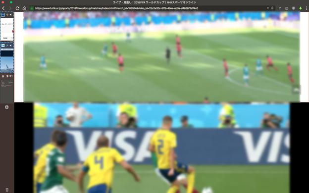 Vivaldi:タブタイリングで2つのワールドカップ動画を同時視聴! - 5(上下表示)