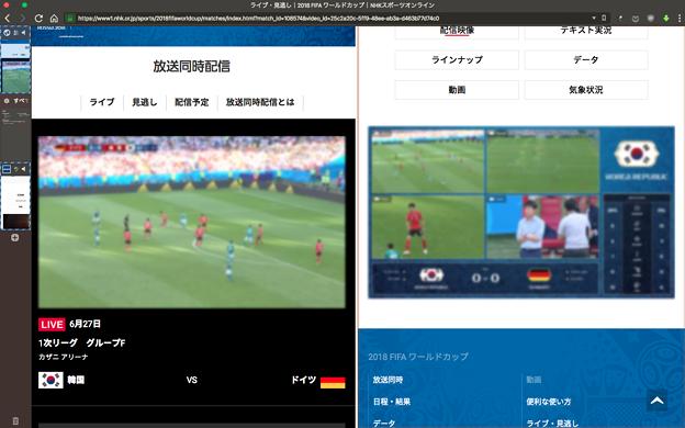Vivaldi:タブタイリングで2つのワールドカップ動画を同時視聴! - 7(マルチアングル同時視聴)