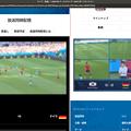 写真: Vivaldi:タブタイリングで2つのワールドカップ動画を同時視聴! - 7(マルチアングル同時視聴)