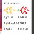 写真: Vivaldi WEBパネル:NHKワールドカップのライブ配信ページ - 4(ラインナップ)