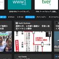 写真: Opera 54:新しくなった新しいタブのニュース機能 - 2(読みたいジャンルを複数選択可)