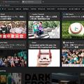 Opera 54:新しくなった新しいタブのニュース機能 - 4