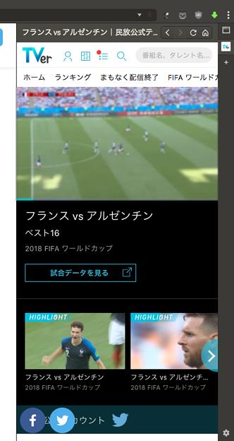 Vivaldi WEBパネル:Tverは動画の視聴も可能! - 1
