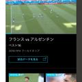 Photos: Vivaldi WEBパネル:Tverは動画の視聴も可能! - 1