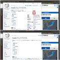 Photos: Vivaldi 1.16.1226.3:パネルのオーバーレイ表示が可能に! - 7(表示設定比較)