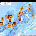 写真: 国交省「川の防災情報」英語モバイル版 - 1:非常に沢山の河川でアラート!(2018年7月5日午後8時12分時点)